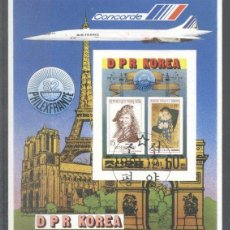 Sellos: KOREA 1981 PHILEX FRANCE, CONCORDE, REMBRANDT, IMPERF. SHEET, USED T.286. Lote 198273242