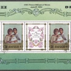 Sellos: KOREA 1982 HRH PRINCE WILLIAM OF WALES, 30 CH, SHEETLES, USED A.153. Lote 198273297