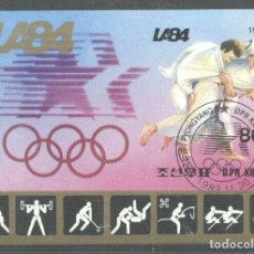 Sellos: KOREA 1983 SPORT, OLYMPICS, LOS ANGELES, IMPERF. SHEET, USED T.262. Lote 198273298