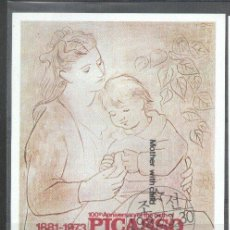 Sellos: KOREA 1982 PAINTINGS, PICASSO, IMPERF. SHEET, USED T.281. Lote 198273312