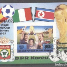 Sellos: KOREA 1982 SPORT, SOCCER, FOOTBALL, IMPERF. SHEET, USED T.275. Lote 198273337