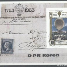 Sellos: KOREA 1982 ZEPPELINS, BALLONS, STAMPS ON STAMPS, IMPERF. SHEET, USED T.273. Lote 198273352