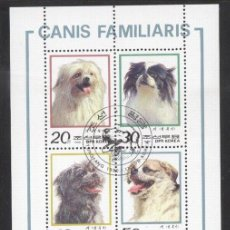 Sellos: KOREA 1990 DOGS MI.3078-1 PERF. SHEETLET USED V.011. Lote 198273378