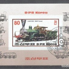 Sellos: KOREA 1983 TRAINS, IMPERF. SHEET, USED T.266. Lote 198273392