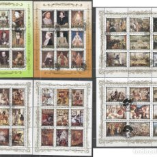 Sellos: KOREA 1984 HISTORY OF EUROPE, 6 PERF. SHEETLET, USED T.255. Lote 198273407