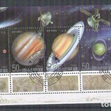 Sellos: KOREA 1992 SPACE, SHEET, USED G.047. Lote 198273457