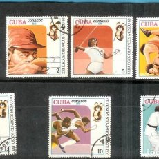 Sellos: LOTE DE SELLOS DE CUBA. OLIMPIADA MOSCU 1980. Lote 202737796
