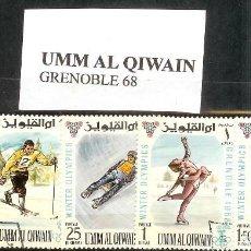 Sellos: LOTE DE SELLOS DE UMM AL QIWAIN. DEPORTES DE INVIERNO. Lote 202751107