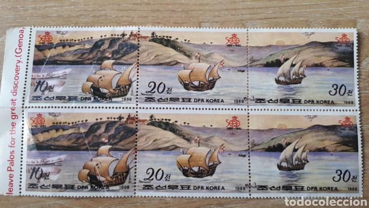 SELL9S NUEVOS DE COREA 1988 TIENEN MARCA DE HABER SIDO DOBLADOS VER IMAGENES Y35 (Sellos - Extranjero - Asia - Corea)