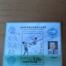 Sellos: KOREA DEPORTES HOJA BLOQUE USADA FILATELIA COLISEVM. Lote 203761595
