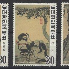 Sellos: COREA DEL SUR 1970 - PINTURAS ANTIGUAS - YVERT Nº 611/613**. Lote 204325863
