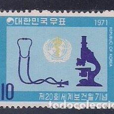 Selos: COREA DEL SUR 1971 - MEDICINA - DIA DE LA SALUD - YVERT Nº 634**. Lote 205817480
