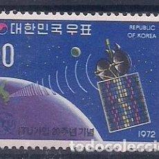 Sellos: COREA DEL SUR 1972 - TELECOMUNICACIONES - YVERT Nº 695**. Lote 205817943