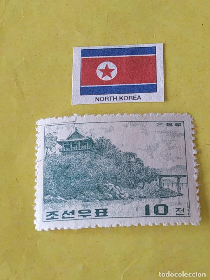COREA DEL NORTE (C) - 1 SELLO CIRCULADO (Sellos - Extranjero - Asia - Corea)