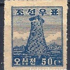 Sellos: COREA DEL SUR 1946 - OBSERVATORIO ASTRONÓMICO DE KYONGJU, SIN DENTAR - SIN GOMA C/F*. Lote 210578817