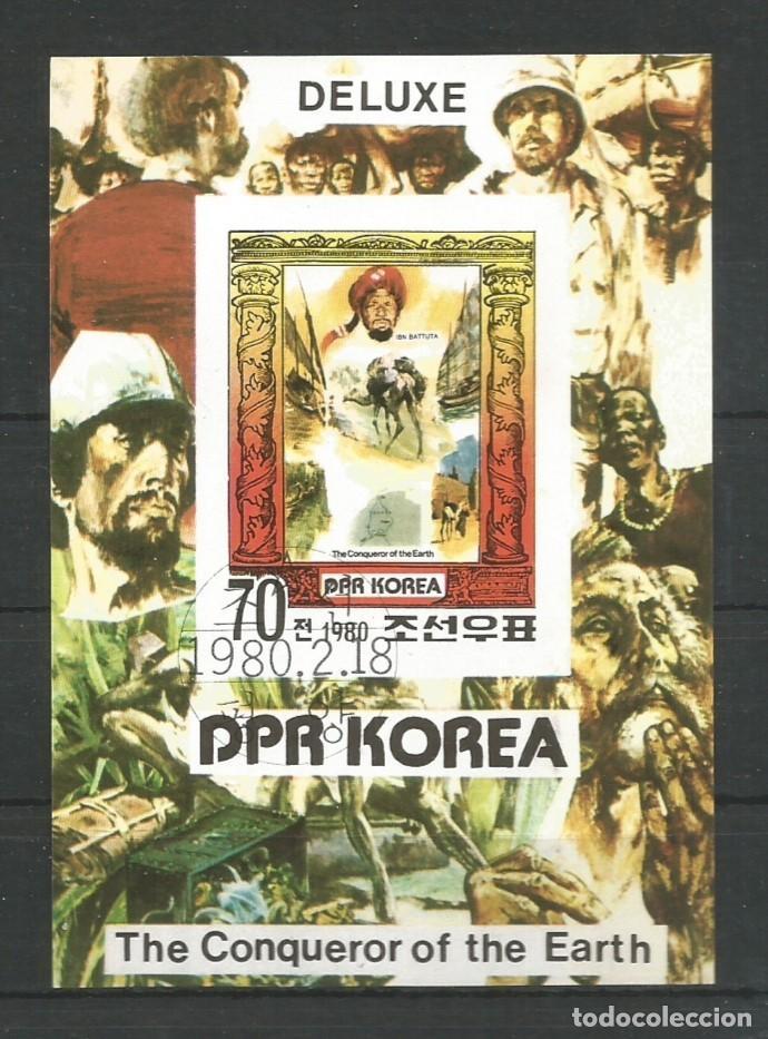 COREA DEL NORTE AÑO 1980. LA CONQUISTA DE LA TIERRA (Sellos - Extranjero - Asia - Corea)