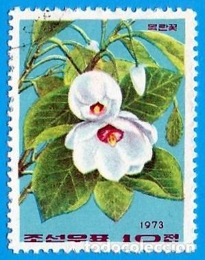 COREA. REPUBLICA POPULAR. 1973. FLORES. MAGNOLIA (Sellos - Extranjero - Asia - Corea)