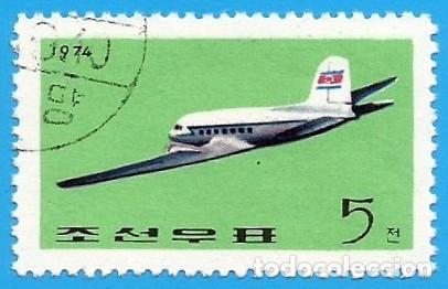 COREA. REPUBLICA POPULAR. 1974. AVIONES. LUSINOV LI-2 (Sellos - Extranjero - Asia - Corea)