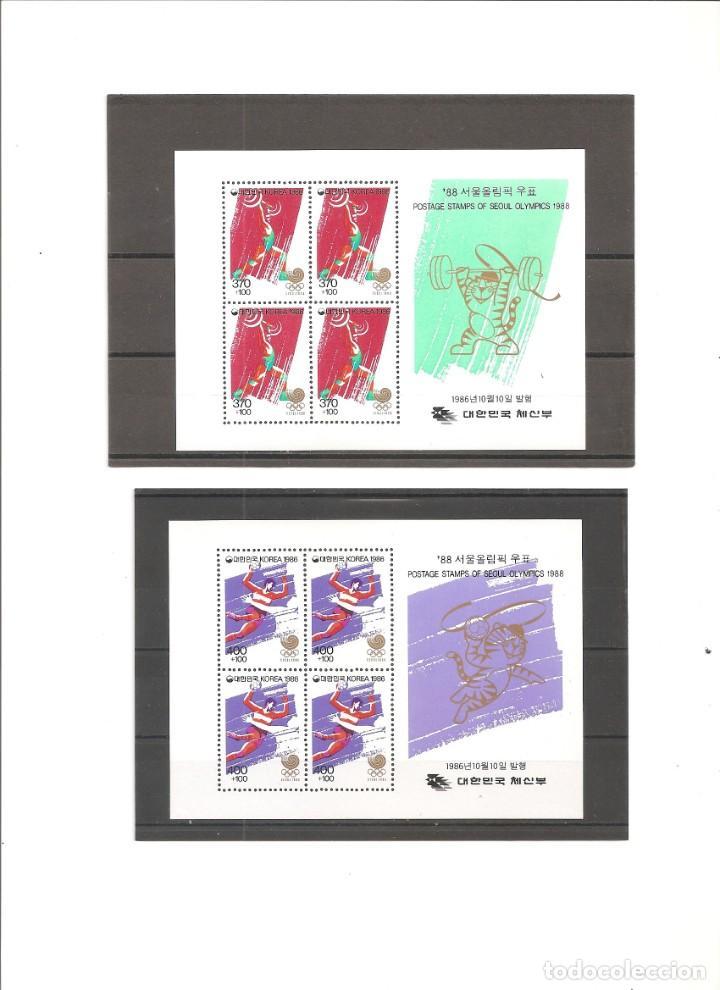 COREA DEL SUR. JUEGOS DE LA 24 OLIMPIADA. SEUL 1988*** (Sellos - Extranjero - Asia - Corea)