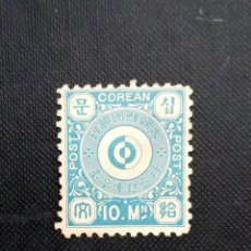 Sellos: ANTIGUO SELLO DE COREA 1884, SIMBOLO. Lote 213742337