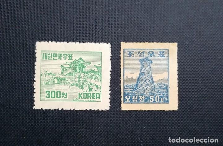 SELLOS DE COREA DEL SUR 1946 - 1952, OBSERVATORIO ASTRONOMICO DE KYONGJU, ICONOS NACIONALES (Sellos - Extranjero - Asia - Corea)