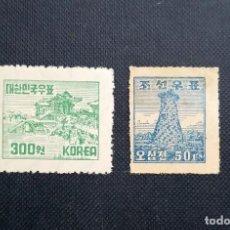 Sellos: SELLOS DE COREA DEL SUR 1946 - 1952, OBSERVATORIO ASTRONOMICO DE KYONGJU, ICONOS NACIONALES. Lote 213743045