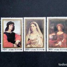 Sellos: SELLOS DE COREA DEL NORTE, 1984, V ANIVERSARIO DEL NACIMIENTO DE RAPHAEL, 1483-1520. Lote 213743327