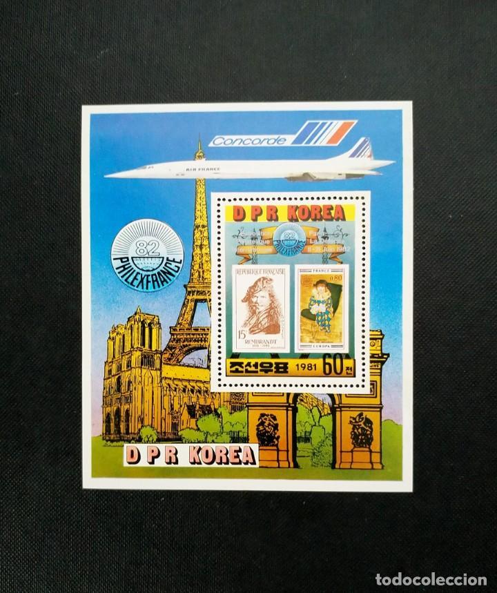 MINIHOJA COREA DEL NORTE 1981, EXPOSICION MUNDIAL DE FILATELIA PHILEXFRANCE 82. PARIS, FRANCIA (Sellos - Extranjero - Asia - Corea)