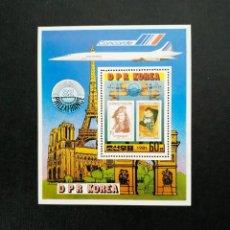 Sellos: MINIHOJA COREA DEL NORTE 1981, EXPOSICION MUNDIAL DE FILATELIA PHILEXFRANCE 82. PARIS, FRANCIA. Lote 213890240