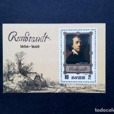 Sellos: MINIHOJA COREA DEL NORTE 1983, PINTURA REMBRANDT, 1606-1669. Lote 213890878
