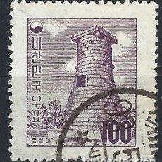 Selos: COREA DEL SUR 1957 - OBSERVATORIO DE KYONGJU - USADO. Lote 214444180