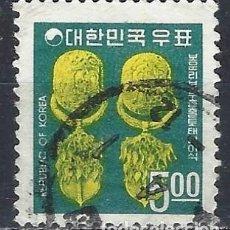 Selos: COREA DEL SUR 1968 - SIMBOLOS NACIONALES, PENDIENTES - USADO. Lote 214445180