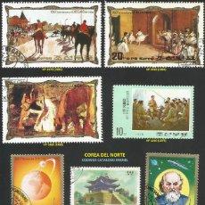 Timbres: COREA DEL NORTE 1975 A 1984 - LOTE VARIADO (VER IMAGEN) - 10 SELLOS NUEVOS. Lote 218005568