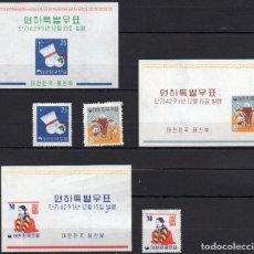 Sellos: KOREA/1960/MH & MNH/SC#318-320 , 318A-320A/ NAVIDAD/ (318-320 MH). Lote 218840460