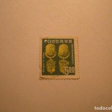Sellos: KOREA - ORFEBRERIA.. Lote 220568077