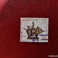 Sellos: REPUBLICA DE COREA - COREA DEL SUR - VALOR FACIAL 80. Lote 221453886