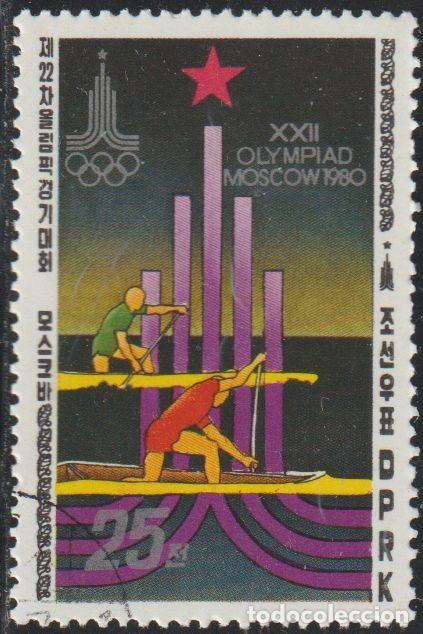 COREA NORTE 1979 SCOTT 1840 SELLO * DEPORTES SPORT JJOO MOSCOW OLIMPIC GAMES REMO MICHEL 1885 DPRK (Sellos - Extranjero - Asia - Corea)