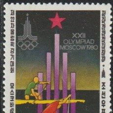 Francobolli: COREA NORTE 1979 SCOTT 1840 SELLO * DEPORTES SPORT JJOO MOSCOW OLIMPIC GAMES REMO MICHEL 1885 DPRK. Lote 221899507