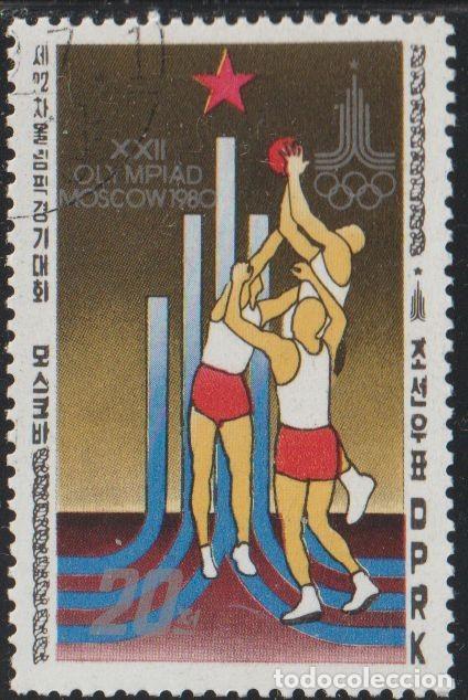 COREA NORTE 1979 SCOTT 1839 SELLO * DEPORTES SPORT JJOO MOSCOW OLIMPIC GAMES BALONCESTO MICHEL 1884 (Sellos - Extranjero - Asia - Corea)