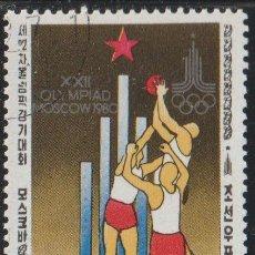 Francobolli: COREA NORTE 1979 SCOTT 1839 SELLO * DEPORTES SPORT JJOO MOSCOW OLIMPIC GAMES BALONCESTO MICHEL 1884. Lote 221900020