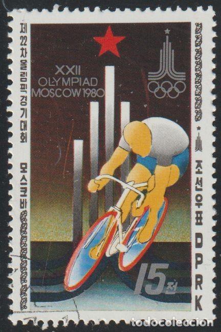 COREA NORTE 1979 SCOTT 1838 SELLO * DEPORTES SPORT JJOO MOSCOW OLIMPIC GAMES CICLISMO MICHEL 1883 (Sellos - Extranjero - Asia - Corea)