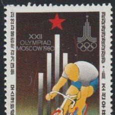 Francobolli: COREA NORTE 1979 SCOTT 1838 SELLO * DEPORTES SPORT JJOO MOSCOW OLIMPIC GAMES CICLISMO MICHEL 1883. Lote 221900387
