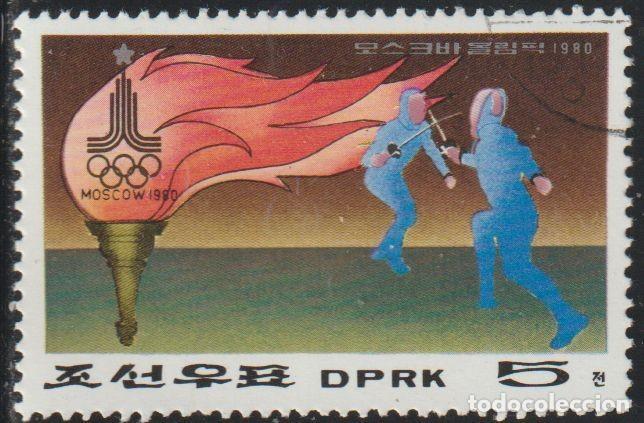 COREA NORTE 1979 SCOTT 1815 SELLO * DEPORTES SPORT JJOO MOSCOW OLIMPIC GAMES ANTORCHA OLIMPICA M1860 (Sellos - Extranjero - Asia - Corea)