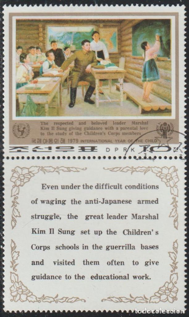 COREA NORTE 1979 SCOTT 1771 SELLO * AÑO INT. DEL NIÑO KIM IL NIÑOS EN LA ESCUELA MICHEL 1836ZF DPRK (Sellos - Extranjero - Asia - Corea)