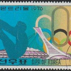 Sellos: COREA NORTE 1976 SCOTT 1470 SELLO * DEPORTES SPORT JJOO MONTREAL SALTO TRAMPOLIN MICHEL 1509A KOREA. Lote 222001847