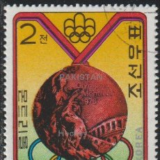Sellos: COREA NORTE 1976 SCOTT 1476 SELLO * DEPORTES SPORT JJOO MONTREAL MEDALLAS HOCKEY PAKISTAN MI. 15116. Lote 222003392