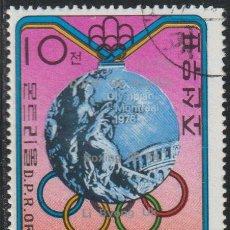 Sellos: COREA NORTE 1976 SCOTT 1478 SELLO * DEPORTES SPORT JJOO MONTREAL MEDALLAS LEE BYONG UK NORTH KOREA. Lote 222003898