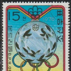 Sellos: COREA NORTE 1976 SCOTT 1479 SELLO * DEPORTES SPORT JJOO MONTREAL MEDALLAS DANIEL MORELON, FRANCE. Lote 222004188