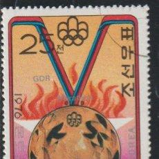 Sellos: COREA NORTE 1976 SCOTT 1480 SELLO * DEPORTES SPORT JJOO MONTREAL MEDALLAS WALDEMAR CIERPINSKI, DDR. Lote 222004452