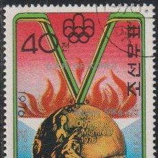 Sellos: COREA NORTE 1976 SCOTT 1481 SELLO * DEPORTES SPORT JJOO MONTREAL MEDALLAS KU YONG JO, NORTH KOREA. Lote 222004650